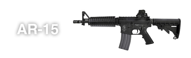 ar15-for-sale